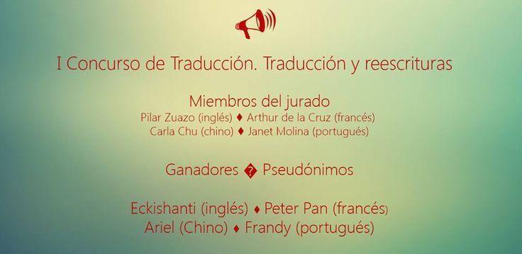 Primer concurso de traducción: Traducción y reescrituras