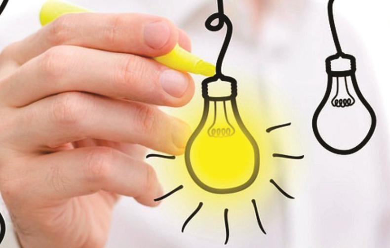 EPE de la UPC organiza el taller para emprendedores: ¿Emprender o Intraemprender?