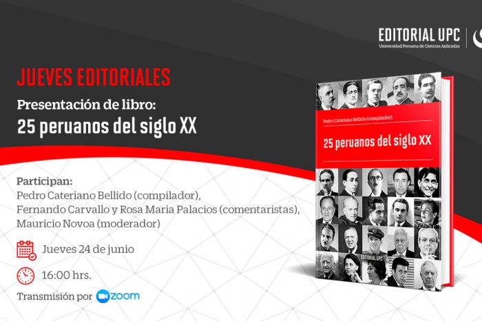 Presentación de libro: 25 peruanos del siglo XX